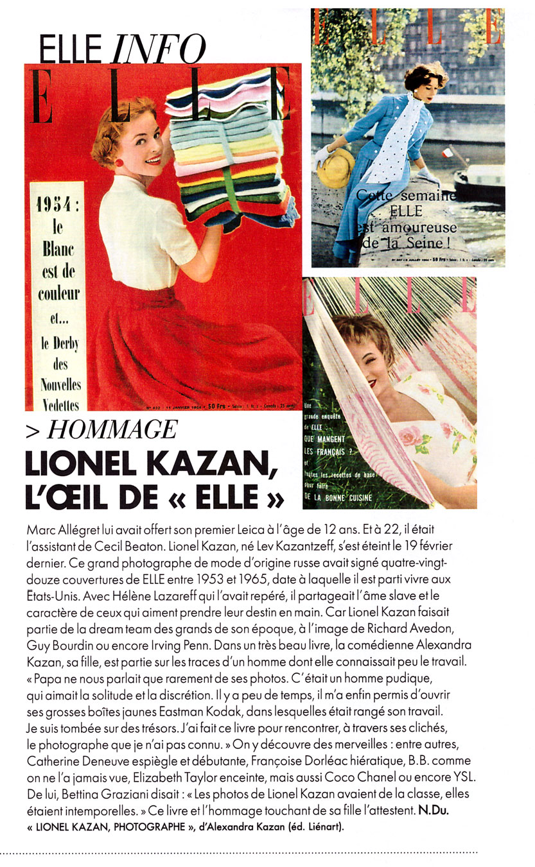 article-Kazan-Elle-2016
